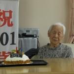 101歳おめでとうございます