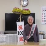 祝!100歳!