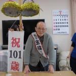 祝!101歳!